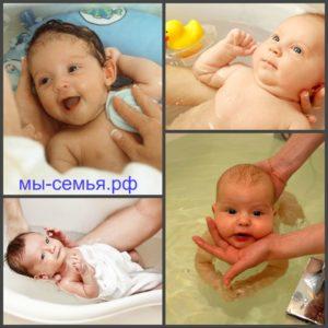 купание малыша в ванне после рождения